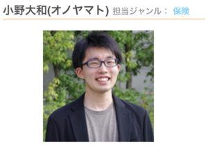 カネスタ 講師 小野